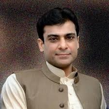 Muhammad Hamza Shahbaz Sharif