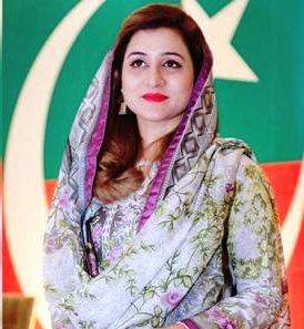 Sania Kamran